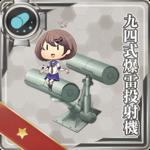 九四式爆雷投射机