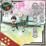 Ju87C改二(KMX搭载机/熟练)