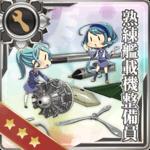 熟练舰载机整备员