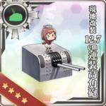 现地改装12.7cm连装高角炮