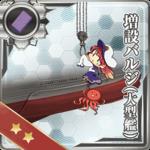 增设防雷鼓包(大型舰)