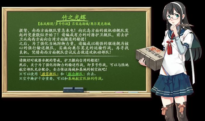 20秋活E4黑板翻译.png