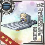 533mm五连装鱼雷(后期型)