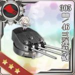 305mm/46 三连装炮