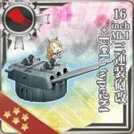 16inch MK.I 三连装炮改+FCR type284