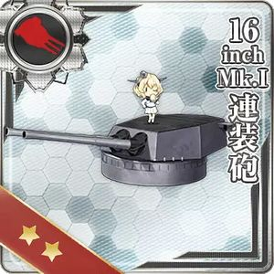 16inchMk.I连装炮.jpg
