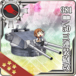 381mm/50 三连装炮改
