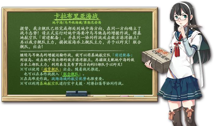 21夏活E2黑板翻译.png