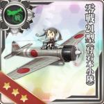 零式舰战21型(附岩本小队)