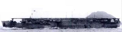 Aircraft carrier Shinyo.JPG