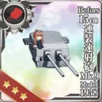 博福斯(Bofors)15cm连装速射炮 Mk.9 Model 1938