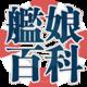 Kcwiki-logo-120px.png