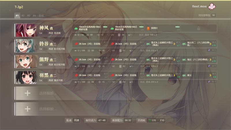 7-3 P2最短路.png
