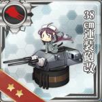 38cm连装炮改