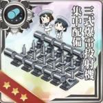 三式爆雷投射机 集中配备