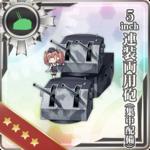 5inch连装两用炮(集中配备)
