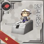 12.7cm单装炮