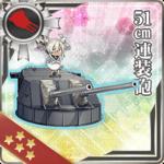 51cm连装炮