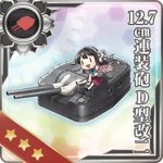 12.7cm连装炮D型改二