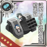 试制15cm9连装对潜喷进炮
