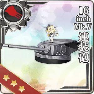 16inchMk.V连装炮.jpg