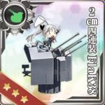 2cm四连装FlaK 38