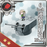 6inch连装速射炮 Mk.XXI