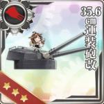 35.6cm连装炮改