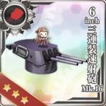 6inch三连装速射炮 Mk.16