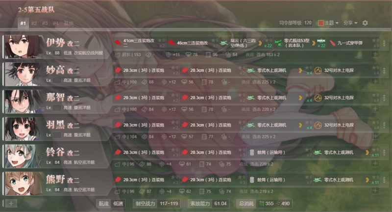 2.54.png