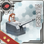 120mm/50 连装炮