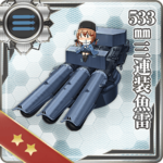 533mm三连装鱼雷