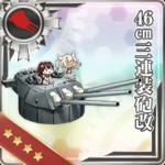 46cm三连装炮改