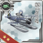 S9鹗(Osprey)