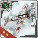 一式战 隼II型