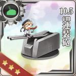 10.5cm连装炮