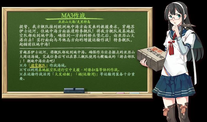 21夏活E1黑板翻译.png