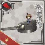 35.6cm连装炮