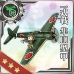 一式战 隼III型甲