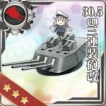 30.5cm三连装炮改