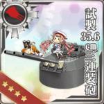 试制35.6cm三连装炮