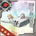 203mm/53 连装炮