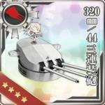 320mm/44 三连装炮