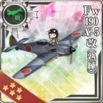 Fw190 A-5改(熟练)