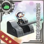 10cm连装高角炮(炮架)
