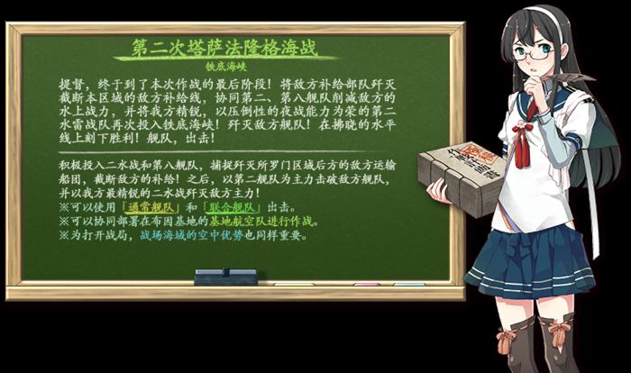 21春活E5黑板翻译.png
