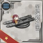 53cm连装鱼雷