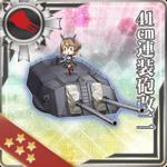 41cm连装炮改二