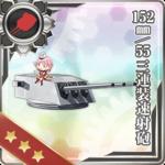 152mm/55 三连装速射炮