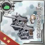 5inch单装高角炮群